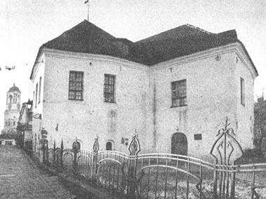 костел признан объектом исторического и культурного наследия